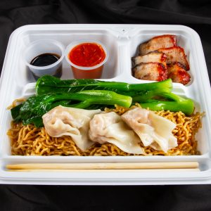 Koung'S Wan Tan Noodles 2nd Image